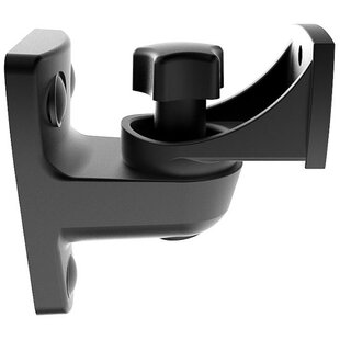 Adjustable Speaker Wall Mount by Cotytech