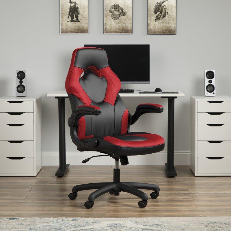Mccrae Ergonomic Gaming Chair