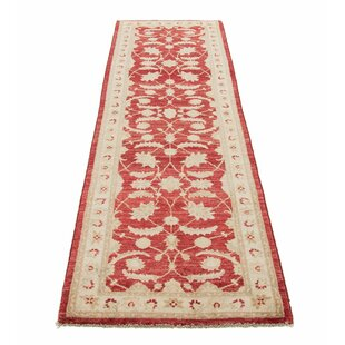 Catoosa Hand Knotted Wool Red Rug by Rosalind Wheeler