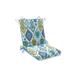 Superieur Indoor/Outdoor Rocking Chair Cushion