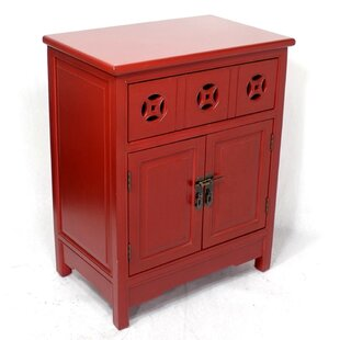 Rochon 1 Drawer 2 Door Server