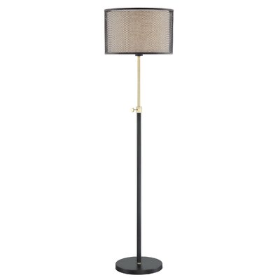 Phylicia 62 5 floor lamp