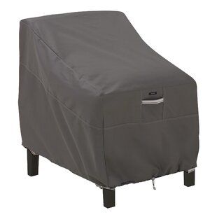 Freeport Park Deep Lounge Patio Chair Cover