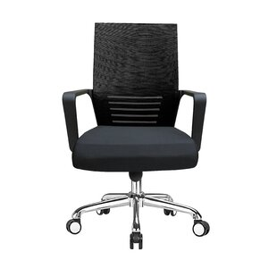 Argyle Mesh Conference Chair by Ebern Designs Best Design