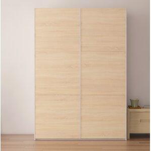 Zastrow Modern Wood Armoire with Sliding Doors by Brayden Studio