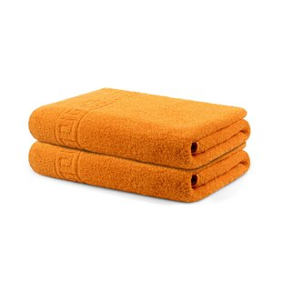 Mabery 100% Cotton Bath Towel (Set of 2)