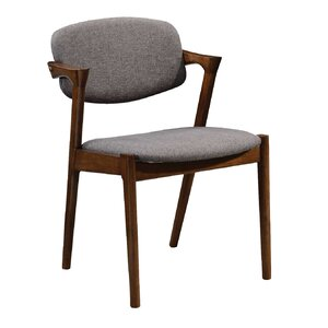Lehighton Arm Chair (Set of 2)