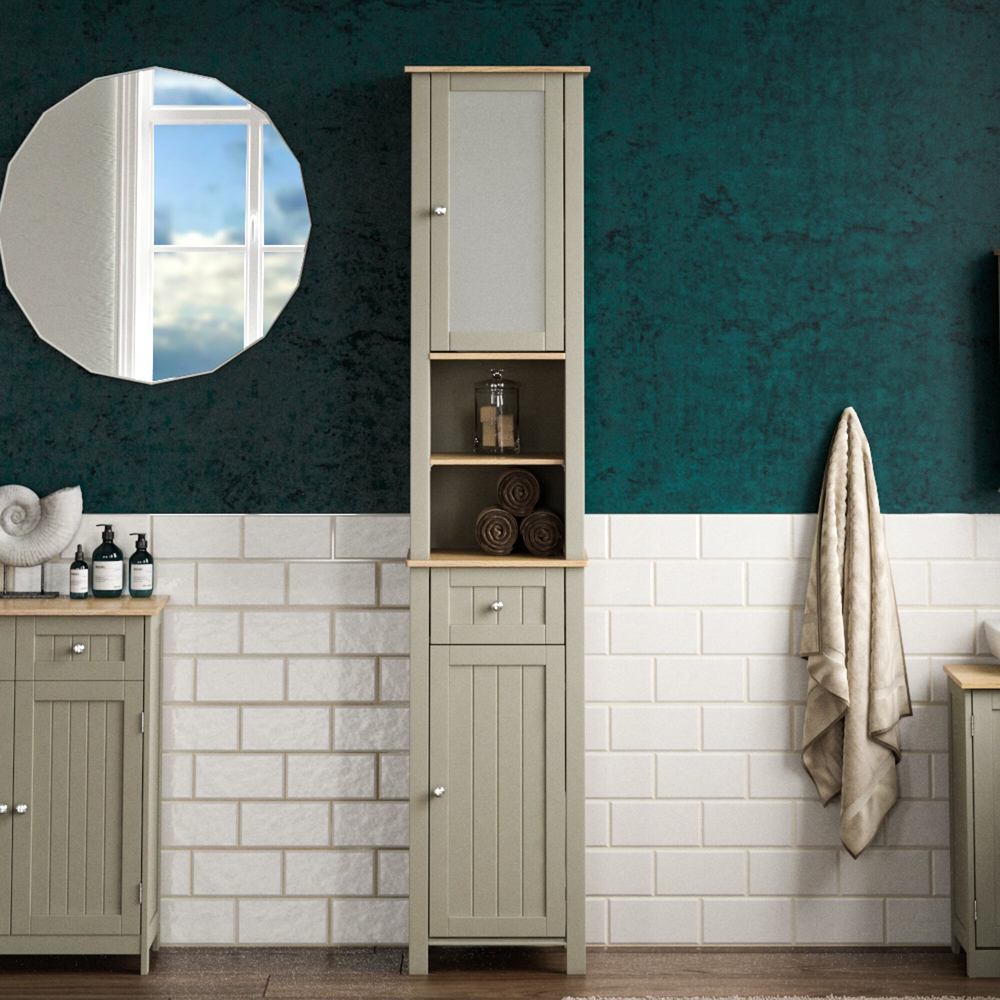 Brambly Cottage 40 X 190cm Mirrored Free Standing Tall Bathroom Cabinet Reviews Wayfair Co Uk