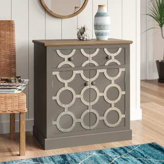 Ardie 2 Door Accent Cabinet by Beachcrest Home SKU:AE598413 Purchase