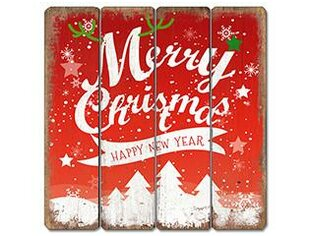 Merry Christmas Wooden Sign | Wayfair