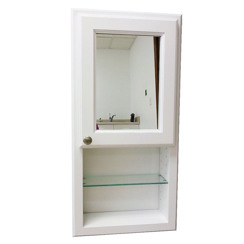 Bathroom medicine cabinets recessed - York Series 15 5 X 37 5 Recessed Medicine Cabinet