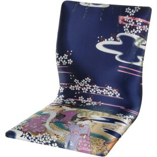 World Menagerie Christofor Lounge Chair