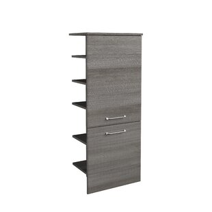 Aracely 50 X 123cm Wall Mounted Cabinet By Quickset