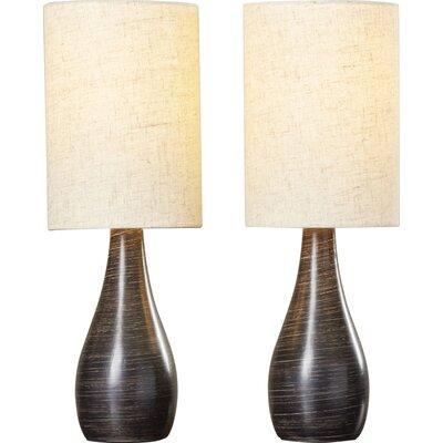 Ivy Bronx Randal 17 Table Lamp
