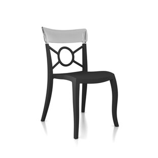 O'Pera-S Side Chair (Set of 4) by Papatya