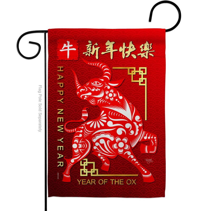 Breeze Decor Ox Chinese New Year 2 Sided Polyester 19 X 13 In Garden Flag Wayfair