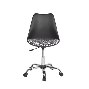 Adaan Desk Chair By 17 Stories
