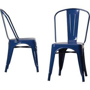 Louisa Dining Chair (Set of 2)