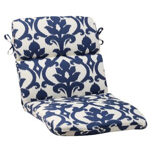 Edmond Outdoor Chair Cushion