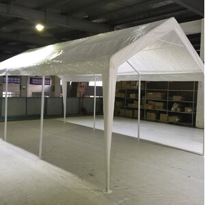 10.5 Ft. x 20 Ft. Canopy