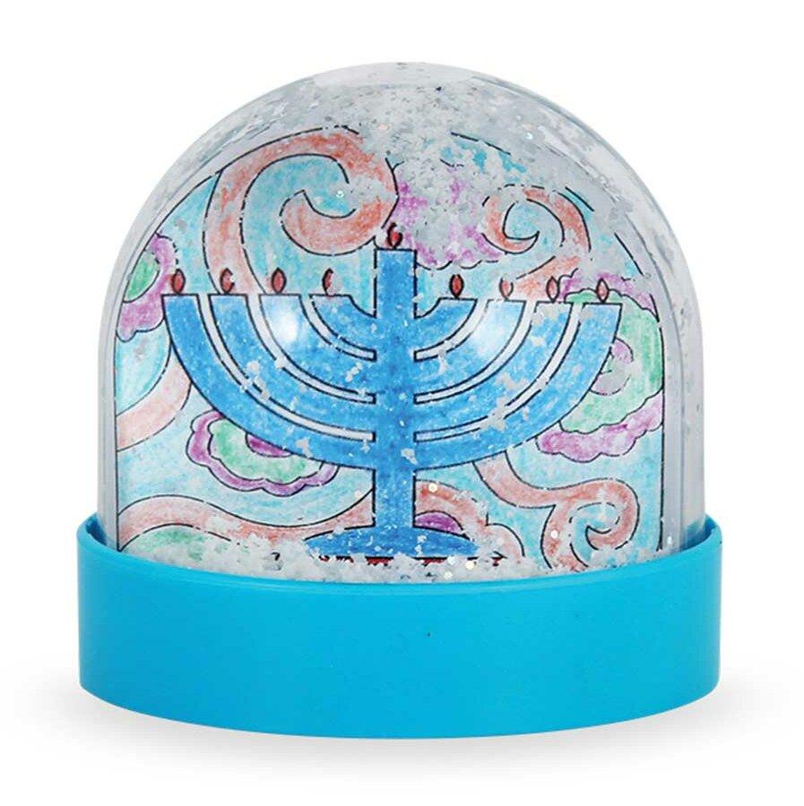 Zion Judaica 10 Piece Do It Yourself Hanukkah Snow Globe Set Wayfair