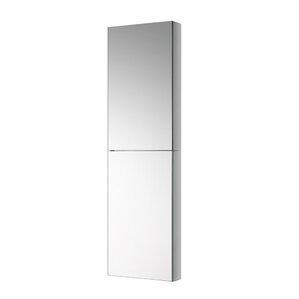 Surface Mount Medicine Cabinets You'll Love | Wayfair
