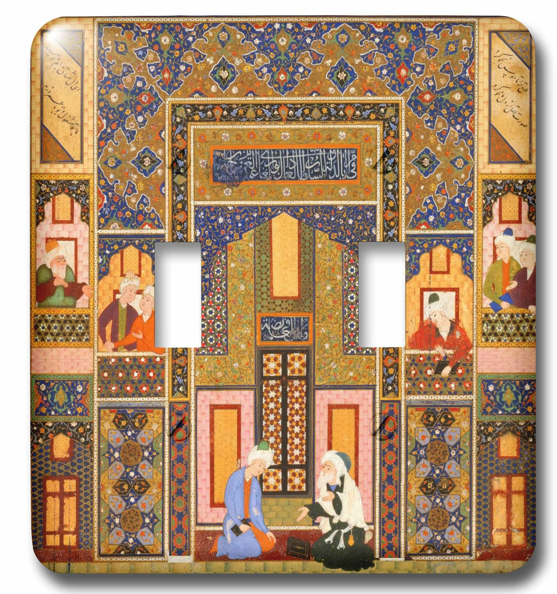 3drose The Meeting Of The Theologians Islamic Persian Art 2 Gang Toggle Light Switch Wall Plate Wayfair