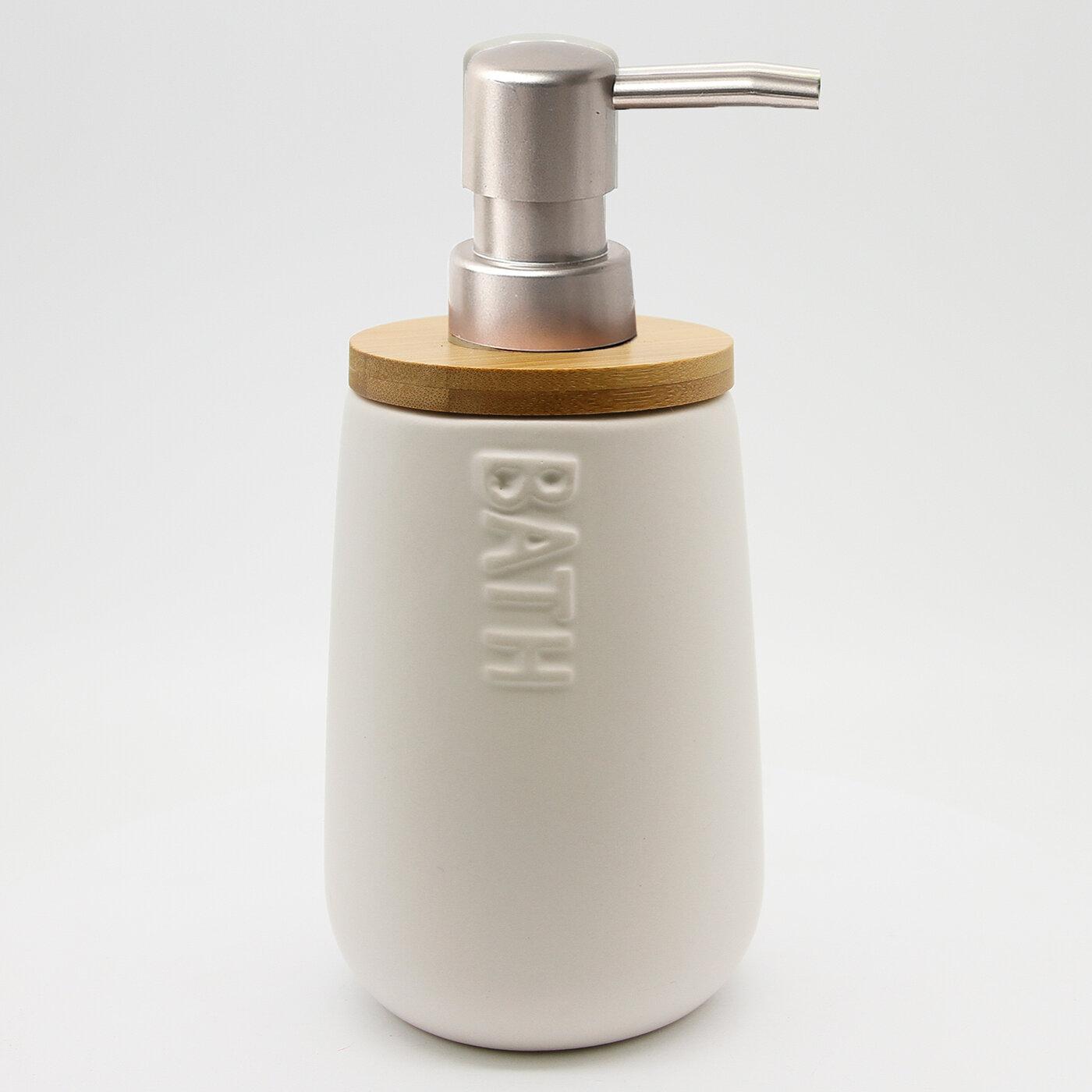 Evideco Dolomite Soap Lotion Dispenser Wayfair