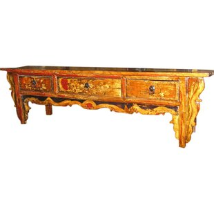 Bloomsbury Market Aiden Console Table