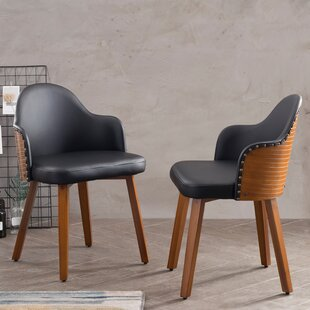 Dominick Armchair (Set of 2)