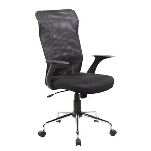 Purchase Kiersten Conference Chair by Symple Stuff Reviews (2019) & Buyer's Guide