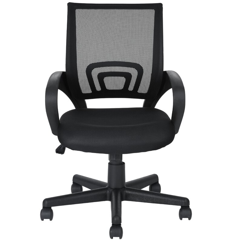 Symple Stuff Holtzman Mesh Task Chair Reviews Wayfair
