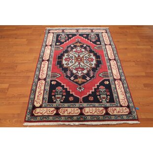 Top One-of-a-Kind Eastwood Traditional Persian Hand-Knotted 4'1 x 5'11 Wool Red/Black/Ivory Area Rug By Isabelline