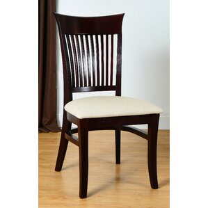 Vermont Side Chair (Set of 2) by Benkel Seating