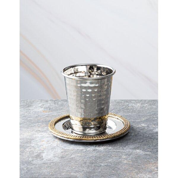 The Holiday Aisle Mosaic Kiddush Cup Wayfair