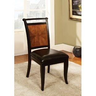 Bargain Almazan Dining Chair (Set of 2) by Bloomsbury Market Reviews (2019) & Buyer's Guide
