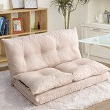Antinio Queen 76.7 Tufted Back Futon and Mattress by Latitude Run