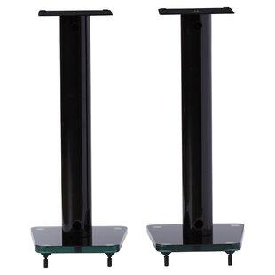 24 Speaker Stand Set of 2
