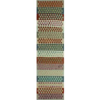 Loon Peak Delucia Hand Hooked Wool Beige Rug Wayfair