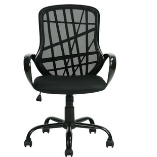 Leedom Task Chair by Symple Stuff Wonderful