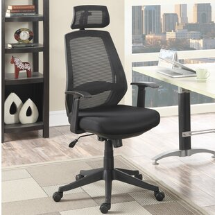 Poundex Mesh Desk Chair