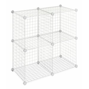 Storage Cube 14.25