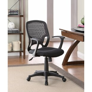 Lantana Mesh Task Chair by Symple Stuff Wonderful