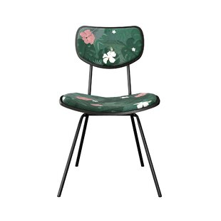 Ivy Bronx Coaker Upholstered Dining Chair