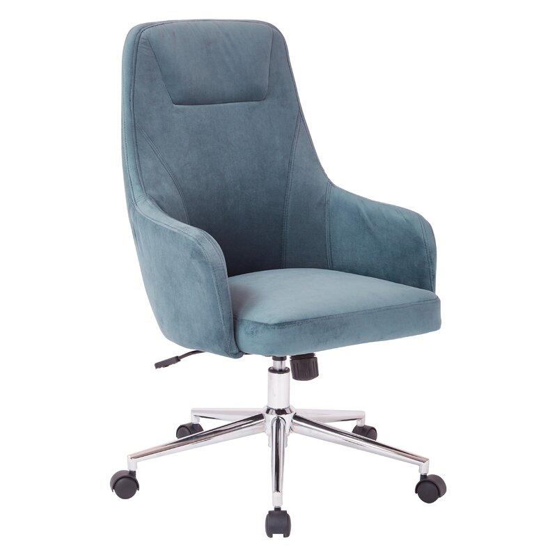 """Marigold 22.5"""" Executive Chair"""