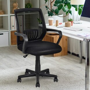 Wilcox Mesh Task Chair by Symple Stuff