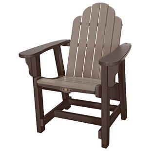 Pawleys Island Essentials Conversational Plastic Adirondack Chair