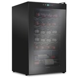 15 Inch Wine Cooler Wayfair