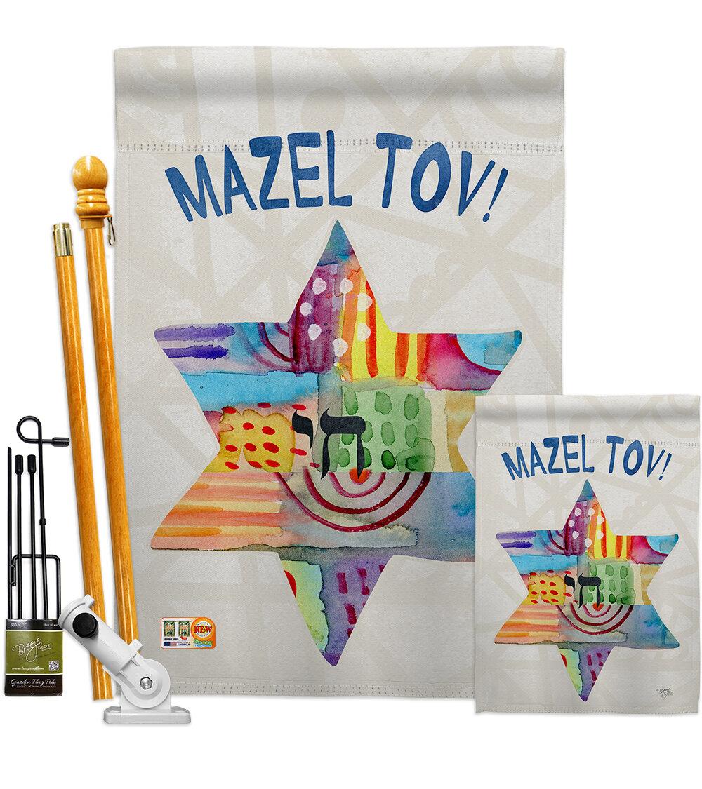 Breeze Decor Mazel Tov Star Impressions Decorative 2 Sided Polyester 40 X 28 In Flag Set Wayfair