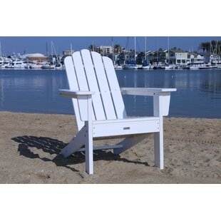 Pedigo Patio Plastic Adirondack Chair (Set of 2)